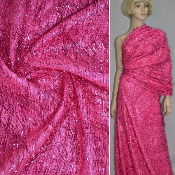 Травка ярко-розовая с люрексовыми нитями, ш.140 оптом