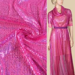 Сетка ярко-розовая с мелкими пайетками ш.130 оптом