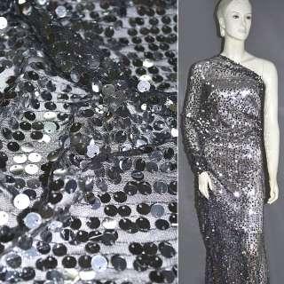 Сітка чорна з нашитими сріблястими паєтками ш.130 оптом