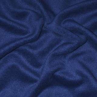Альпака пальтовая синяя однотонная ш.150 оптом