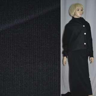 Ткань пальтовая черная в продольный рубчик оптом