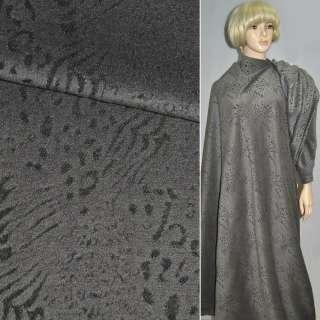 Ткань пальтовая серая с жаккардовым рисунком, ш.150 оптом