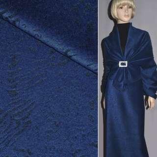 Ткань пальтовая синяя с черным жаккардовым рисунком, ш.150 оптом