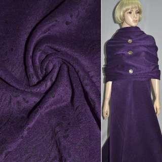 Ткань пальтовая фиолетовая с черным жаккардовым рисунком, ш.150 оптом