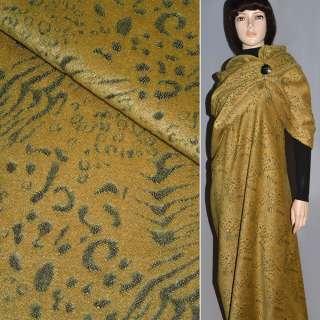 Ткань пальтовая желтая с черным жаккардовым рисунком, ш.150 оптом