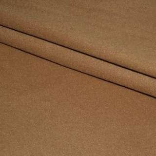 Ткань пальтовая бежевая темная на трикотажной основе ш.160 оптом
