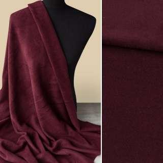 Кашемір пальтовий бордовий, ш.148 оптом