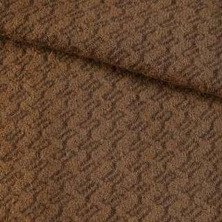 Пальтовый трикотаж-зигзаг коричневый (умбра) ш.155 оптом