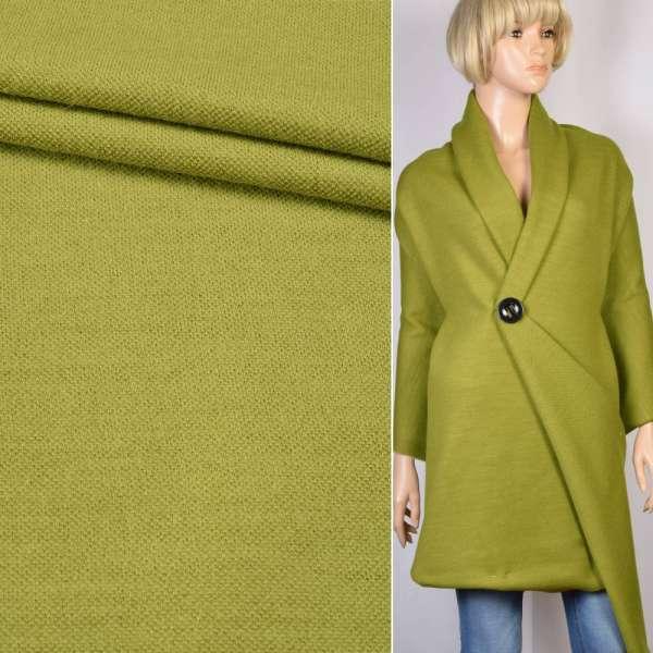 Пальтовый трикотаж двухслойный зеленый (латунный) ш.150 оптом
