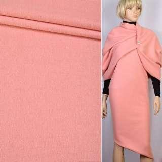 Лоден двухсторонний розовый (персиковый) ш.155 оптом