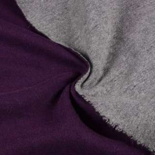Трикотаж двухсторонний фиолетовый/серый ш.150 оптом