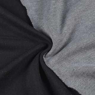 Трикотаж двухсторонний серый/черный ш.155 оптом