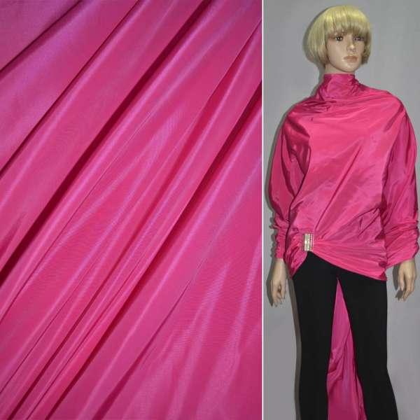 Ткань плащевая ярко-розовая ш.150 оптом