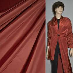 Ткань плащевая красная ш.150