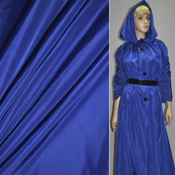 Ткань плащевая синяя-ультра ш.150 оптом