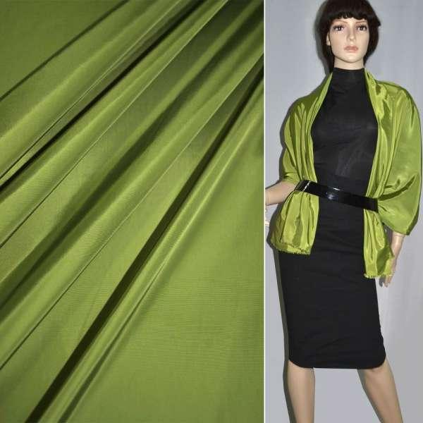 Ткань плащевая светло-зеленая ш.150 оптом