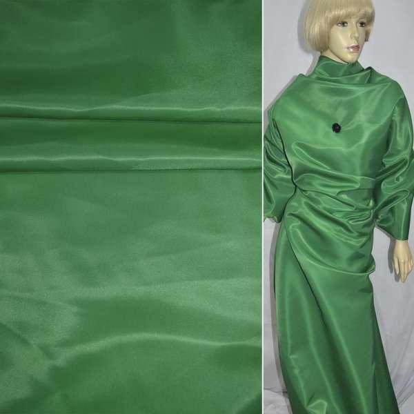 Ткань плащевая ядовито-зеленая ш.155 оптом