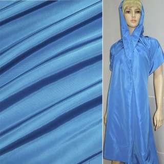 ткань плащевая св/синяя ш.150 оптом