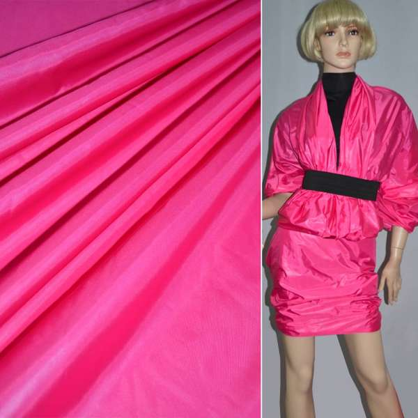 Ткань плащевая блестящ. ярко-розовая ш.150 оптом