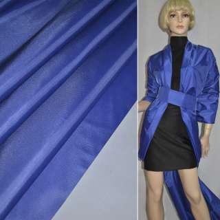 Ткань плащевая синяя ш.150 оптом