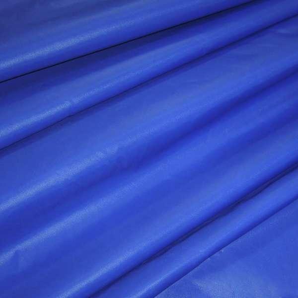 ткань плащевая синяя-электрик ш.150 оптом