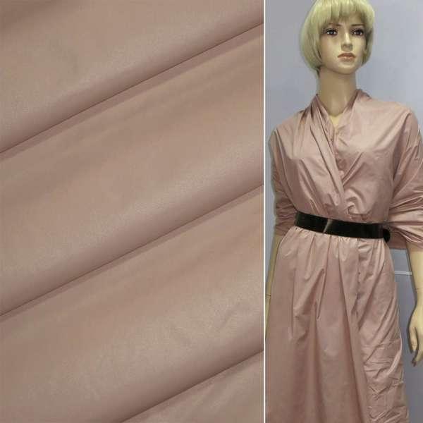 ткань плащевая гр/розовая ш.150 оптом