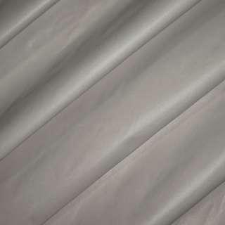 Ткань плащевая серая светлая ш.150 оптом