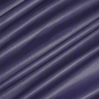 Ткань плащевая фиолетовая ш.150 оптом