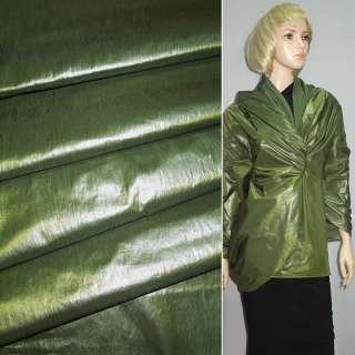 Ткань плащевая зеленая жатая без основы, ш.150 оптом