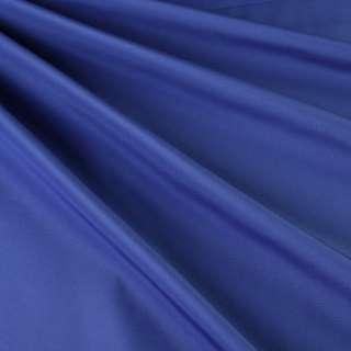 Бондинг (плащевка на трикотажной основе) синий яркий ш.148 оптом