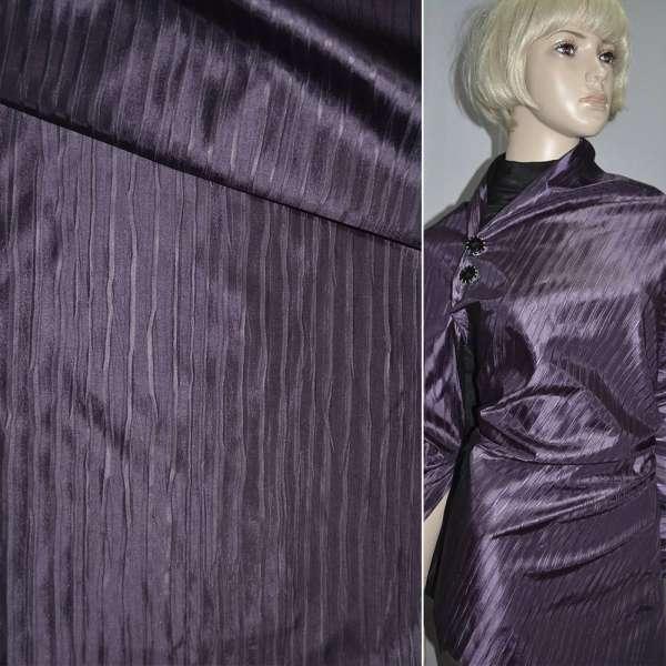 тафта жат. темно-фиолетовая на трикотаж. основе ш.150 оптом