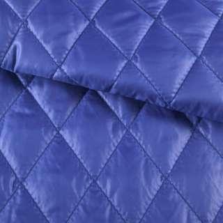 "ткань плащевая стеган. блестящ. синяя ""ромбы"" 4,5х4,5 ш.150 оптом"