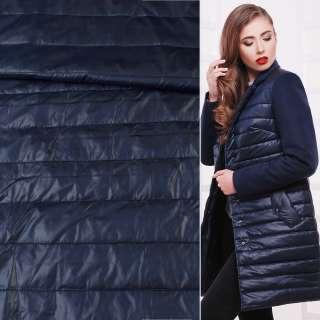 Ткань плащевая стеганая синяя темная на подкладке полоска 5см, ш.150 оптом
