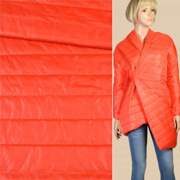 Ткань плащевая стеганая оранжевая на подкладке полоска 5см, ш.150 оптом