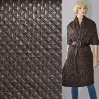 Ткань плащевая стеганая коричневая ш.150 оптом