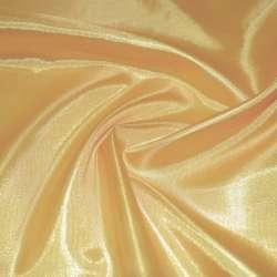 Шелк ацетатный золотистый ш.150