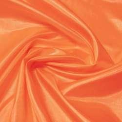 Шелк ацетатный оранжевый темный ш.150 оптом