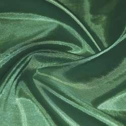 Шелк ацетатный травяной темный ш.150