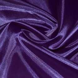 Шелк ацетатный фиолетовый ш.150