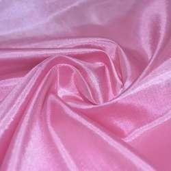 Шелк ацетатный розовый с серым оттенком ш.150