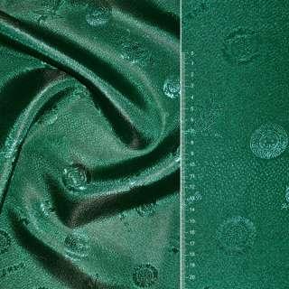 Жаккард атласний зелений в кружечки ш.150 оптом