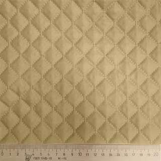 Тканина підкладкова термостьобана бежева (синтепон 100), ш.150 оптом
