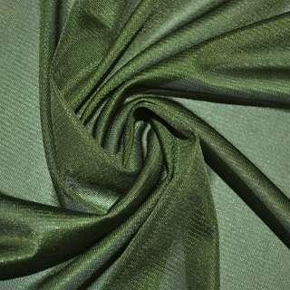 Ткань подкладочная трикотажная зеленая ш.160 оптом