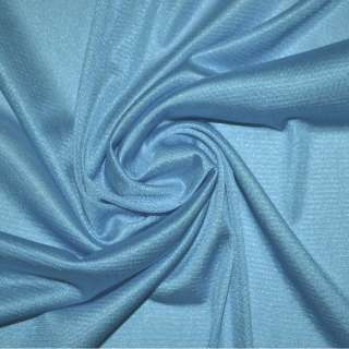 Ткань подкладочная трикотажная голубая насыщенная ш.150 оптом