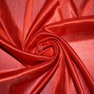 Ткань подкладочная трикотажная алая ш.158 оптом