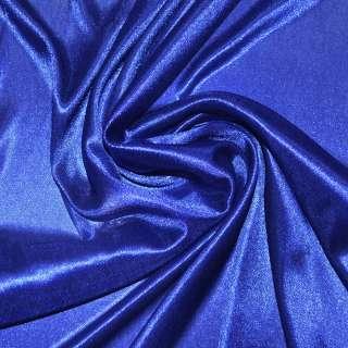 Ткань подкладочная трикотажная синяя ш.150 оптом