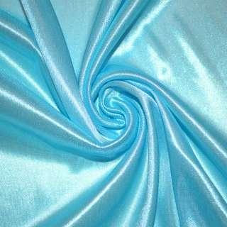 Ткань подкладочная трикотажная голубая ш.158 оптом