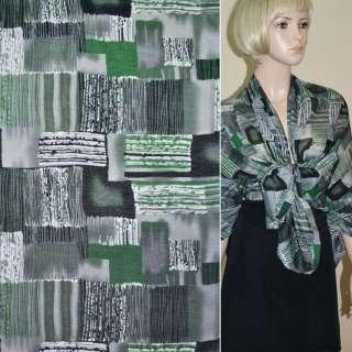 Поплин светло серый с зелено черн. прямоуг. в полоску ш.150 оптом