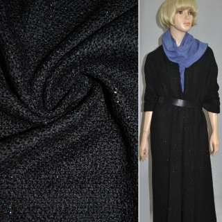 Букле чорне з різнобарвним люрексом ш.150 оптом