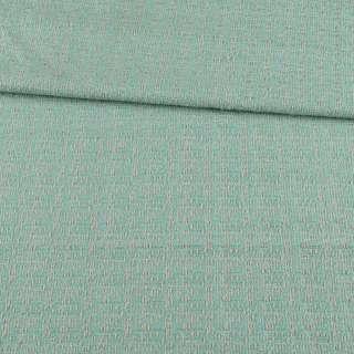 Рогожка костюмна бирюзово-сіра ш.148 оптом